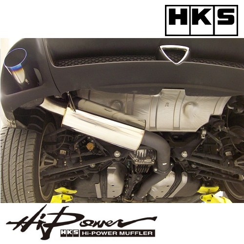 Hks: Rx8 Full Exhaust System At Woreks.co